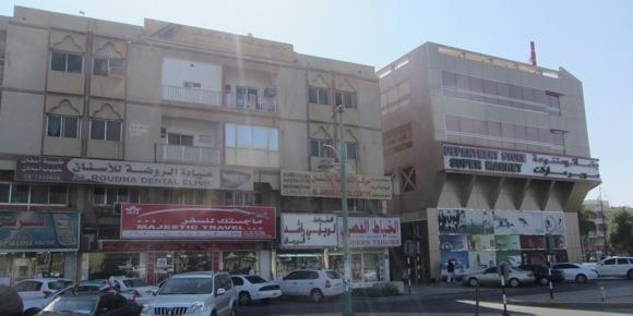 Oman-Insurance-Al-Ain 2