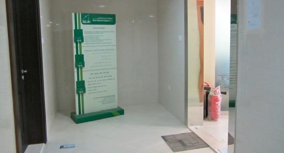 Oman-Insurance-Al-Ain 4