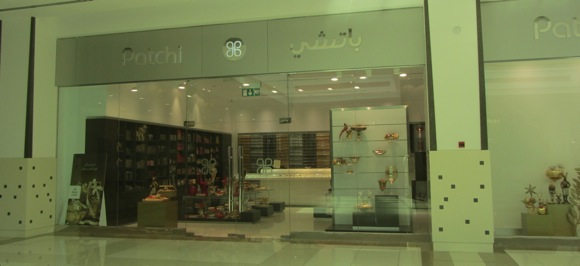 Patchi-chocolates-Al-Ain