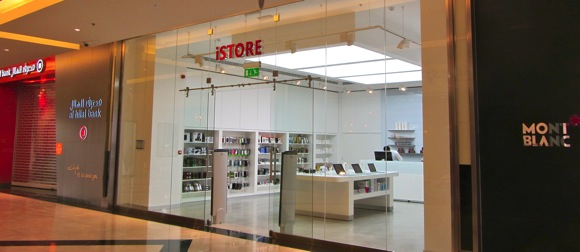 iStore-Al-Ain-Apple
