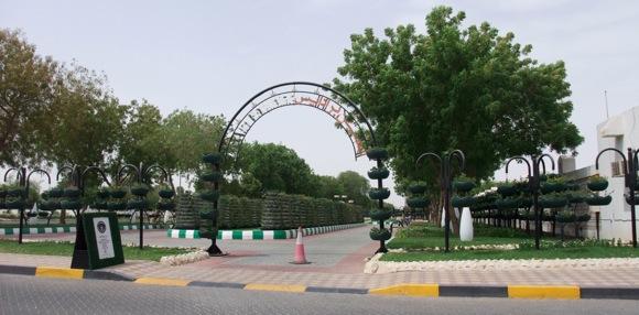 Al Ain Paradise gateway